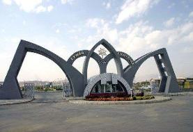 دانشگاههای آذربایجان شرقی تا پایان سال تعطیل شد