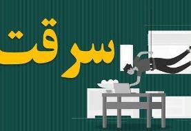 اعترافات عجیب دزدان انبارهای غرب تهران: ورود سارقان به ۱۰۰ خانه با عنوان مأمور آب و برق!
