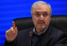 بیانیه وزیر بهداشت خطاب به مردم درباره شایعه استعفا
