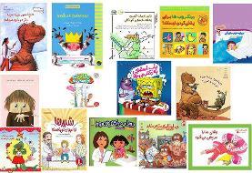آموزش بهداشت فردی به کودکان با کتاب