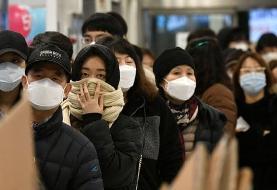 کره جنوبی: تست کرونا از ۲۰۰ هزار نفر عضو یک کلیسا