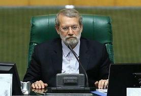 تصمیم مهم مجلس درباره بودجه سال ۹۹ /لاریجانی: لایحه بودجه در کمیسیون تلفیق اصلاح و به صحن بازمیگردد