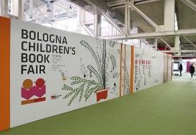 کرونا زمان برگزاری نمایشگاه کتاب بولونیا را تغییر داد