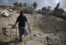 Islamic Jihad announces cease-fire to end Israel fighting