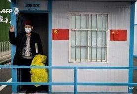 شمار مبتلایان به کرونا در کره جنوبی فراتر از ۷۶۰ نفر، شمار قربانیان هفت نفر/ شهر ووهان چین از قرنطینه خارج شد؟