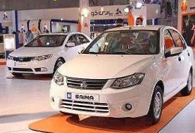 تغییر وضعیت نرخ خودرو در بازار | جدیدترین نرخها