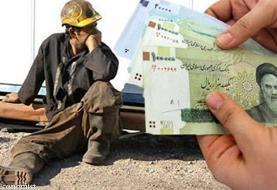 تورم سبد معیشت کارگران ۳۱ درصد تعیین شد