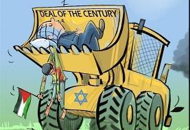 نتیجه معامله قرن را ببینید