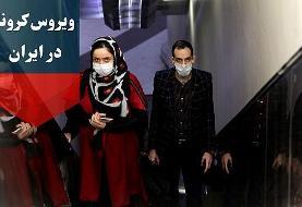 نماینده قم: کرونا ۵۰ قربانی در قم گرفته است، اسامی ۴۰ نفرشان را به وزارت بهداشت دادم!