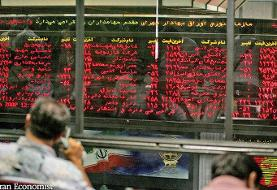 شاخص بورس تهران نیم میلیونی می شود؟