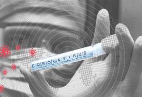 ابتلای ۳ نفر در البرز به ویروس کرونا تایید شد