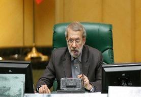 کمیسیون تلفیق مأمور اصلاح لایحه بودجه ۹۹ شد