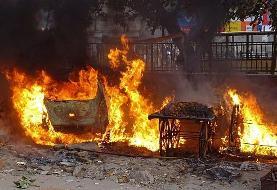 سه کشته در تظاهرات ضد قانون شهروندی در دهلی همزمان با سفر ترامپ به هند