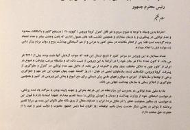 وزیر بهداشت نامه استعفایش را تکذیب کرد