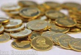 سکه به بالاترین قیمت خود رسید