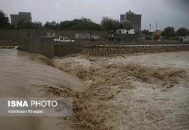 آمادگی مهار سیلاب در ۶ استان: احتمال آبگرفتگی شدید در استان تهران