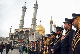 نمازهای جماعت و مراسمات مذهبی حرم حضرت معصومه(س) تعطیل شد
