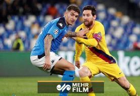 خلاصه بازی بارسلونا و ناپولی/ بارسا هنوز هم بارسا نیست