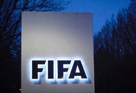 نامه فیفا به فدراسیون فوتبال ایران/ انتخابات به تعویق می افتد