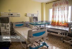 ترخیص روزانه ۸ تا ۱۰ درصد بیماران از دو بیمارستان قرنطینه کرونا در قم