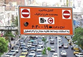 مطالبه ترافیکی تهرانیها از برگزیدگان ملت در مجلس یازدهم