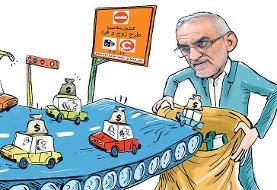 ترافیک تهران همچنان گیر پورسیدآقایی