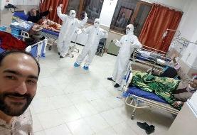 (عکس) سلفی بیمار مبتلا به کرونا با پرستاران خود