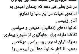 محمود صادقی هم به کرونا مبتلا شد