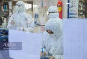 ببینید | نخستین تصاویر از محل قرنطینه بیماران مبتلا به کرونا در ...