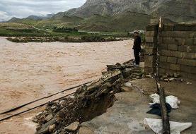 تاکید مدیریت بحران همدان به شهروندان: از حریم رودخانهها فاصله بگیرید
