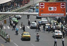 تمدید یک هفتهای عدم اجرای طرحهای ترافیکی در تهران