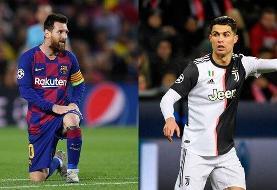 مسی و رونالدو، پادشاهان یک هشتم نهایی لیگ قهرمانان اروپا