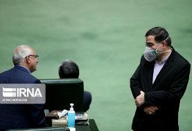 سایه کرونا بر سر مجلس /پارلمان بخاطر کرونا تعطیل شد یا بودجه؟