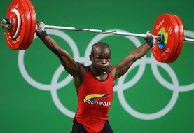 وزنهبرداری کلمبیا در آستانه محرومیت از حضور در المپیک توکیو