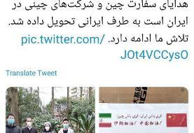 تحویل ۵ هزار کیت تشخیص کرونا به ایران