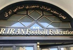 انتخابات فدراسیون فوتبال لغو شد!