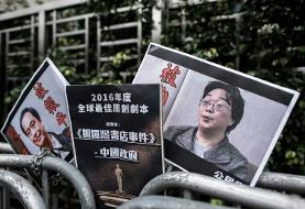 China sentences Swedish bookseller Gui Minhai to 10 years jail