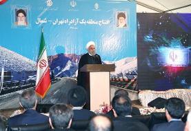 روحانی: تحریم نتوانست بر تکمیل پروژه آزاد راه تهران-شمال تاثیر بگذارد