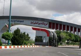 پروازهای تبریز - استانبول لغو شدند