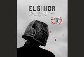 «السینور» به جشنواره آمریکایی راه پیدا کرد