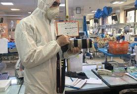 (تصویر) پوشش جالب عکاس در قرنطینه بیمارستان مسیح دانشوری