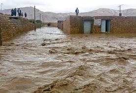 آخرین وضعیت سیل در لرستان | راه ارتباطی ۲۵۰ روستا قطع است