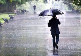 سامانه بارشی از روز پنجشنبه به تدریج کشور را ترک میکند