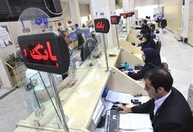 شورای هماهنگی بانکها: مردم امور بانکی خود را غیرحضوری انجام دهند
