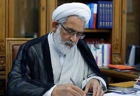 دادستان کل کشور درگذشت برادر وزیر دادگستری را تسلیت گفت