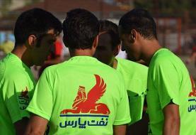 برنامه بازیها و داوران این هفته لیگ برتر فوتبال