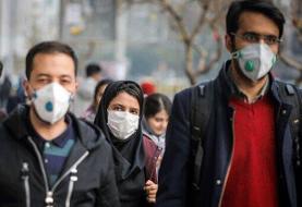 خطر رهاسازی دستکش و ماسک آلوده به کرونا در فضاهای عمومی