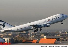 انجام پروازهای ترکیه برای بازگرداندن ایرانیها