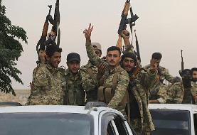 شبهنظامیان تحت حمایت ترکیه «النیرب» را در شمال سوریه بازپس گرفتند