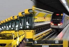 افزایش ۲۵ درصدی کرایههای حمل و نقل عمومی
